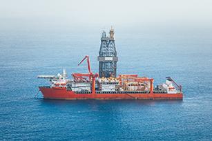 Valiant Offshore drillship