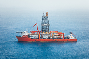 Valiant Offshore drillship